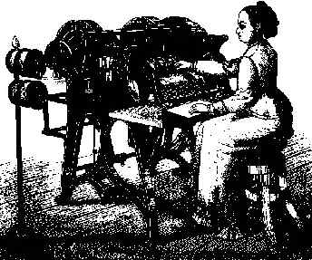 19th century woman at loom